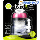 Q-TAPS ピンク(1コ入)