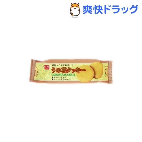 うの花クッキー(20枚入)【九州酢造】