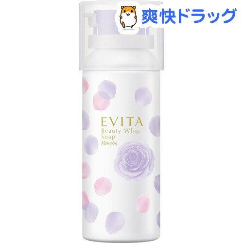 エビータ ビューティホイップソープ ローズ&グレープの香り(150g)【EVITA(エビータ)】