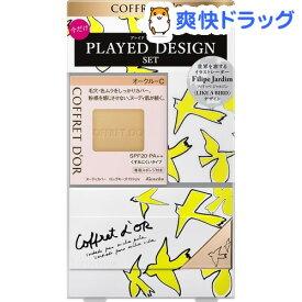 【企画品】コフレドール ヌーディカバー ロングキープパクトUV リミテッドセットd オークル-C(9.5g)【コフレドール】