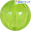 メローボール Sサイズ グリーン(1コ入)