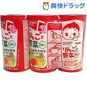 和光堂 元気っち! りんごと野菜(125mL*3本入)【元気っち!】[離乳食・ベビーフード 飲料・ジュース類 ベビー用品]