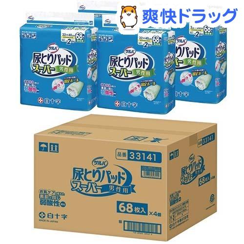 サルバ 尿とりパッド スーパー 男性用(68枚*4個入)【サルバ】【送料無料】