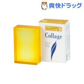 コラージュM石鹸(100g)【コラージュ】