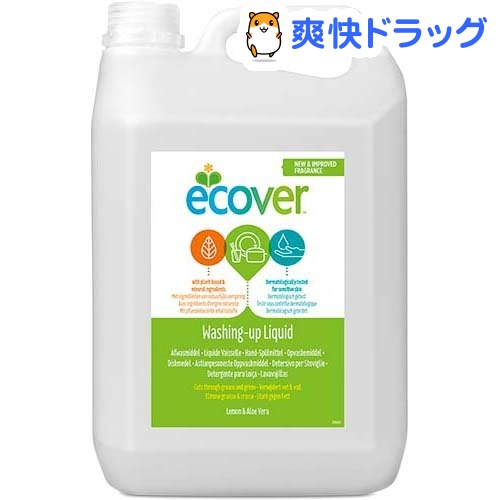 エコベール 食器用洗剤 レモンの香り(5L)【エコベール(ECOVER)】