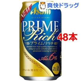 クリアアサヒ プライムリッチ 缶(350mL*48本セット)【クリア アサヒ】