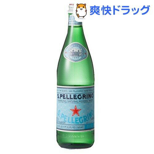 【訳あり】サンペレグリノ 炭酸水(750mL*12本入)【サンペレグリノ(s.pellegrino)】[リフレッシュ ミネラルウォーター 水]【送料無料】