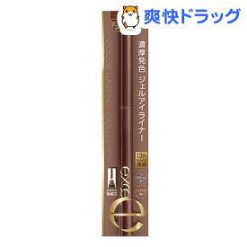 エクセル カラーラスティングジェルライナー CG03 アンバー(1コ入)【エクセル(excel)】
