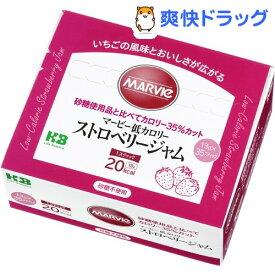 マービー 低カロリーストロベリージャムスティック(13g*35本入)【マービー(MARVIe)】