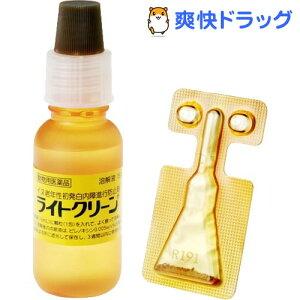 【動物用医薬品】犬用 ライトクリーン(15ml)