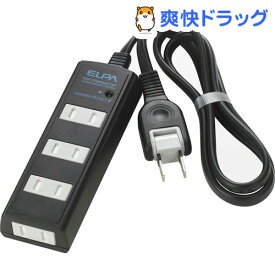 エルパ 耐雷 コード付タップ 4個口 2m 黒 WBT-4020SBN(BK)(1コ入)【エルパ(ELPA)】