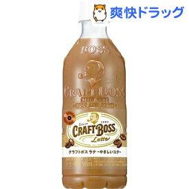サントリー クラフトボス ラテ シーズンブレンド(500ml*24本入)【ボス】