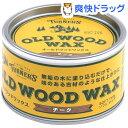 ターナー オールドウッドワックス チーク(350ml)【ターナー】