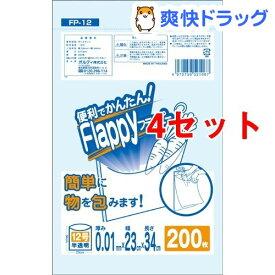 ポリ袋 フラッピー 12号 半透明(200枚入*4セット)