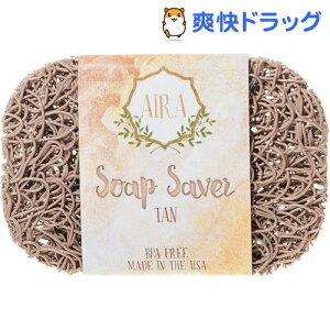 アイラ ナチュラルソープディッシュ ココアブラウン 石鹸置き(1個)