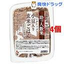 ムソー 助っ人飯米・小豆入り玄米ごはん 21817(160g*4個セット)