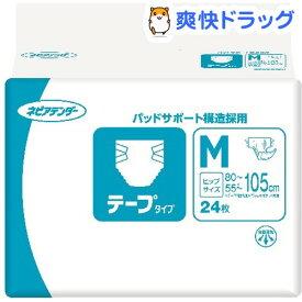 ネピアテンダー テープタイプ Mサイズ(24枚入)【ネピアテンダー】