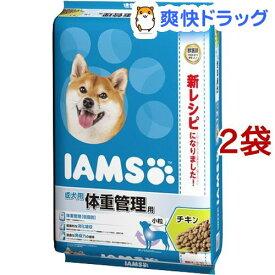 アイムス 成犬用 体重管理用 チキン 小粒(12kg*2コセット)【IAMS1120_wc_chkn04】【dalc_iams】【m3ad】【アイムス】[ドッグフード]