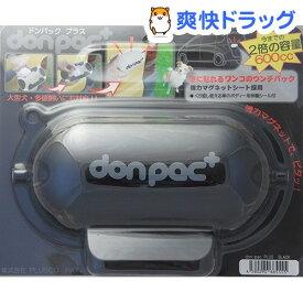 ドンパック・プラス ブラック(1コ入)