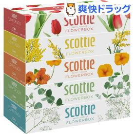 スコッティ ティシュー フラワーボックス(320枚(160組) 5箱パック)【スコッティ(SCOTTIE)】[ティッシュ]