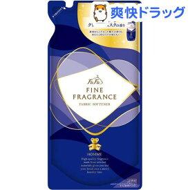 ファーファ ファインフレグランス オム 柔軟剤 詰替用(500ml)【ファーファ】[柔軟剤]