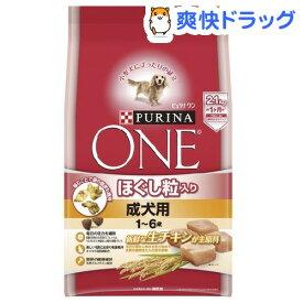 ピュリナワン ドッグ ほぐし粒入り 1〜6歳 成犬用 チキン(2.1kg)【d_one】【d_one_dog】【dalc_purinaone】【ピュリナワン(PURINA ONE)】[ドッグフード]