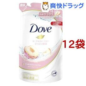 【6/27以降順次出荷】ダヴ ボディウォッシュ ピーチ&スイートピー つめかえ用(360g*12袋セット)【ダヴ(Dove)】