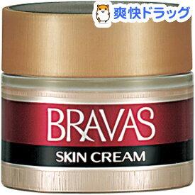 資生堂 ブラバス スキンクリーム(50g)【ブラバス】