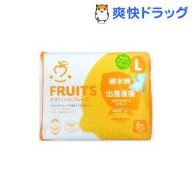 アメジストマタニティ オサンパット フルーツ レモン Lサイズ(5枚入)【アメジストマタニティ】