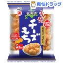 ふんわり名人 北海道チーズもち(66g)【越後製菓】