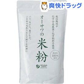 オーサワの国内産米粉(500g)【オーサワ】