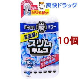 スリムキムコ 冷凍室用(26g*10個セット)【キムコ】