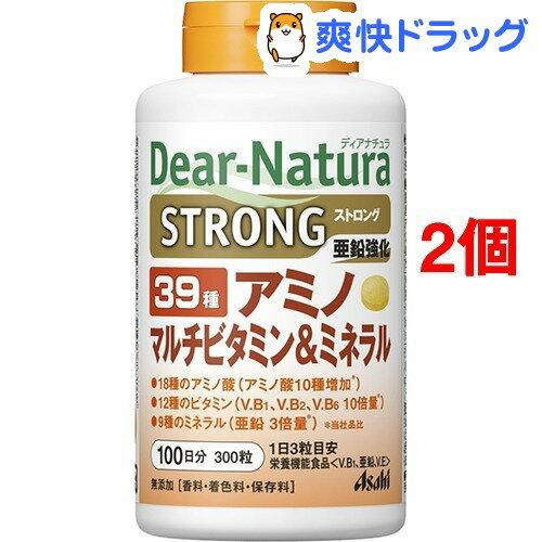 ディアナチュラ ストロング39 アミノ マルチビタミン&ミネラル 100日分(300粒*2コセット)【Dear-Natura(ディアナチュラ)】【送料無料】