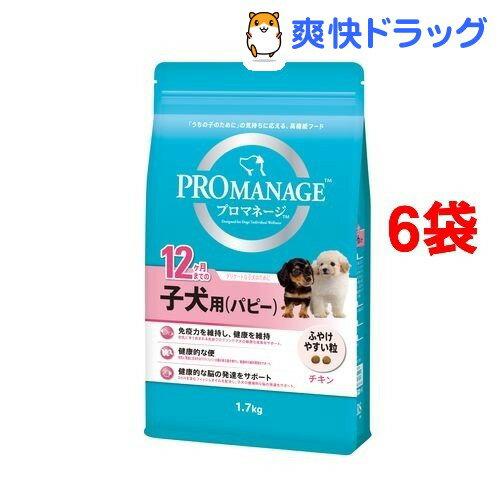 プロマネージ 12ヶ月までの子犬用(パピー)(1.7kg*6コセット)【d_pro】【プロマネージ】
