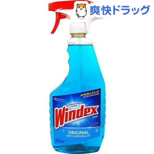 ウィンデックス オリジナル(680mL)【ウィンデックス】