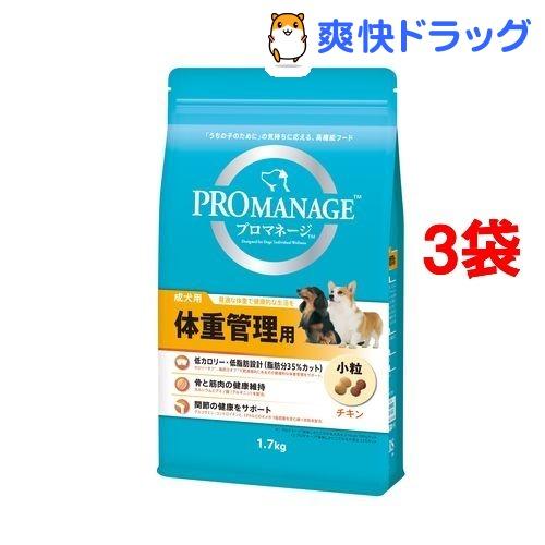 プロマネージ 体重管理用 成犬用(1.7kg*3コセット)【d_pro】【プロマネージ】【送料無料】