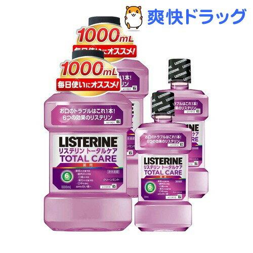 【企画品】薬用リステリン トータルケア お買い得セット(1L+250mL*2コセット)【jj1712】【LISTERINE(リステリン)】