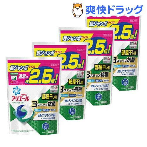 アリエール 洗濯洗剤 リビングドライジェルボール3D 詰め替え 超ジャンボ(44コ入*4コセット)【アリエール】【送料無料】