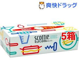 スコッティ キッチンタオル ボックス(150枚(75組)入*5コセット)【スコッティ(SCOTTIE)】