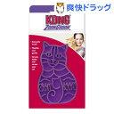 コング ラバーブラシ ネコ用(1コ入)【コング】