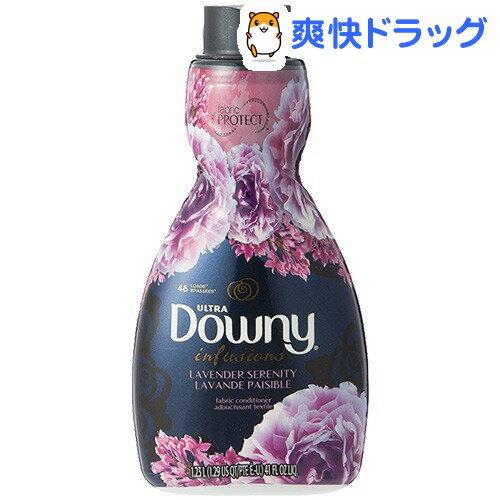 ダウニー インフュージョン ラベンダーセレニティ(1.23L)【ダウニー(Downy)】