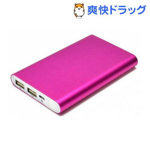 モバイルパワーバンク 8000 ピンク MPB-8000PK(1セット)