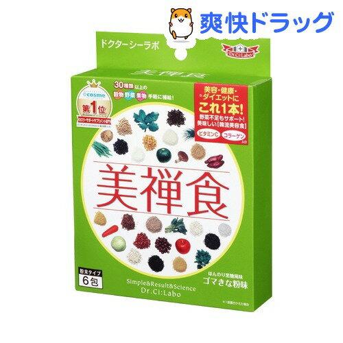ドクターシーラボ 美禅食(15.4g*6包)【ドクターシーラボ(Dr.Ci:Labo)】