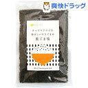 【訳あり】CHAYA(チャヤ) マクロビオティックス 黒ごま塩(100g)【チャヤ マクロビオティックス】