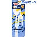 【企画品】バリラ スパゲッティ No.5(1.7mm)(450g*2コ入)【バリラ(Barilla)】