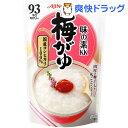 味の素 梅がゆ(250g)[レトルト インスタント食品]