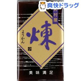 井村屋 ようかん 煉(110g)【井村屋】