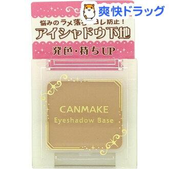 kyammeiku(CANMAKE)眼影基础(1个入)[眼影基础制造化妆品化妆品]