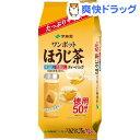 ワンポットほうじ茶 ティーバッグ(3.5g*50袋入)
