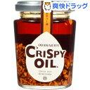【訳あり】crispy 本辛ラー油(110g)